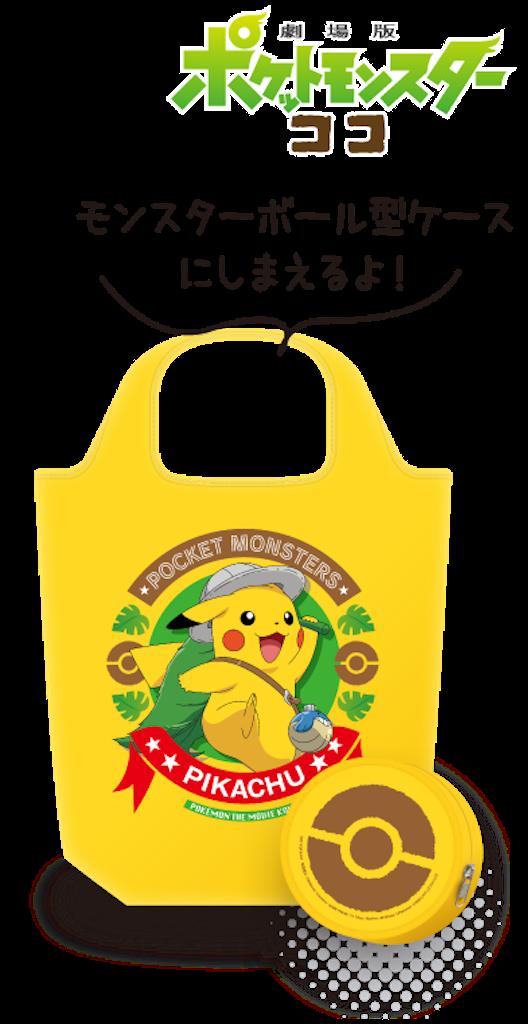 f:id:tatsutatsu2150:20200807062628p:plain
