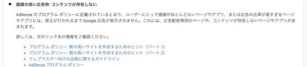 f:id:tatsutatsu2150:20200808020130j:plain