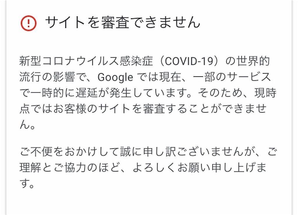 f:id:tatsutatsu2150:20200808020226j:plain