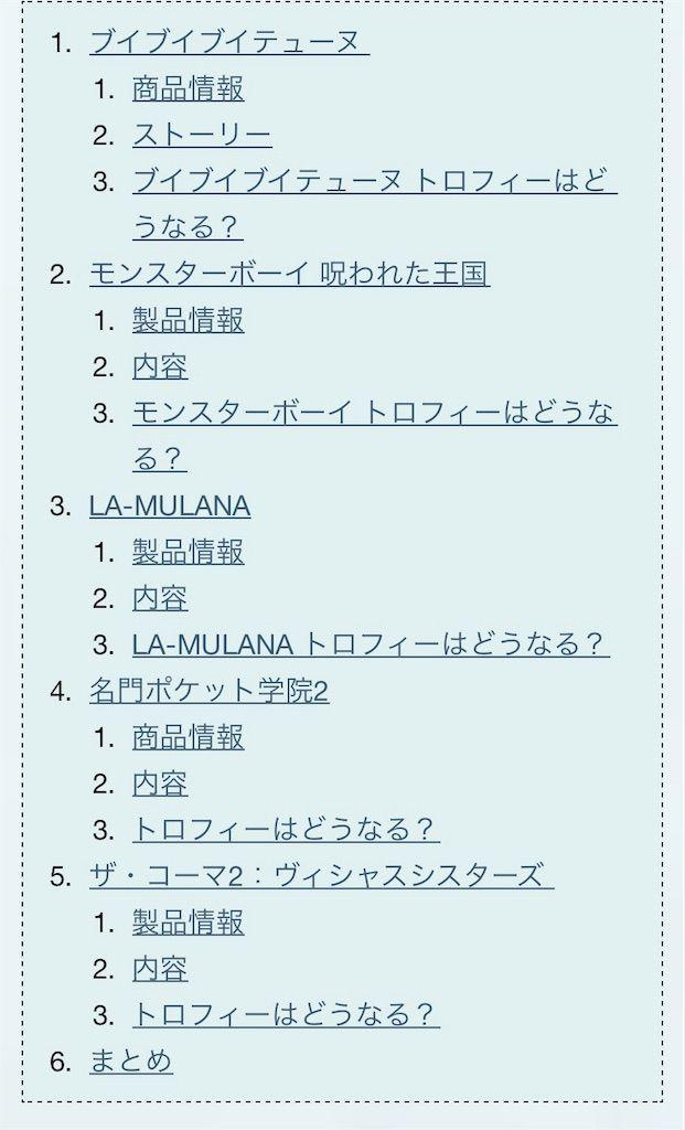 f:id:tatsutatsu2150:20200808044950j:plain