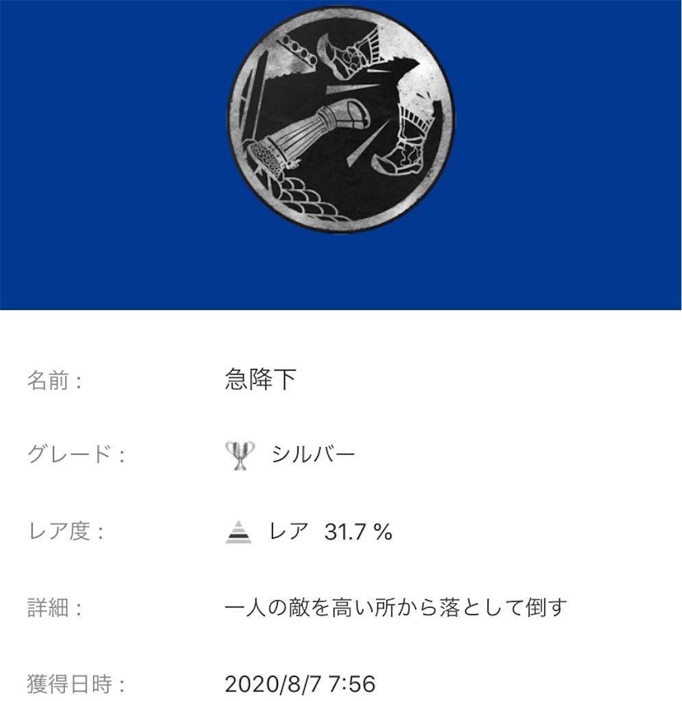 f:id:tatsutatsu2150:20200812050225j:plain
