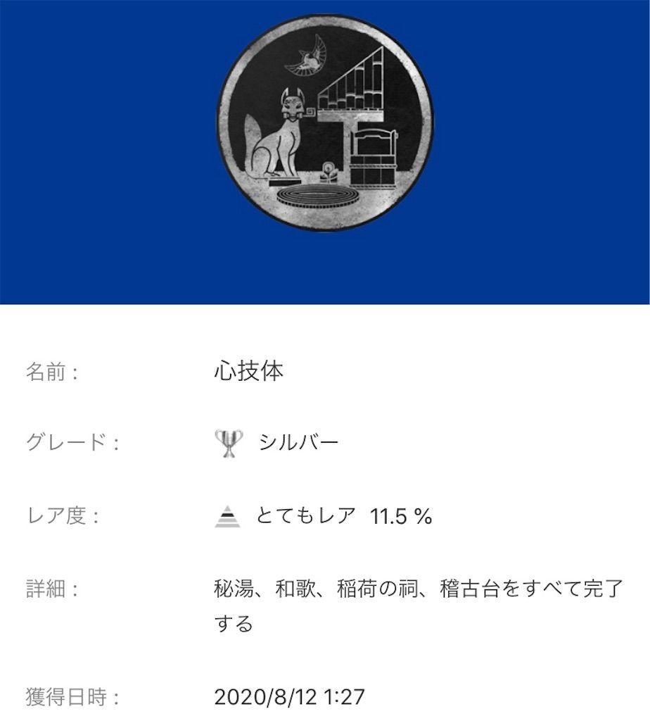 f:id:tatsutatsu2150:20200812054713j:plain