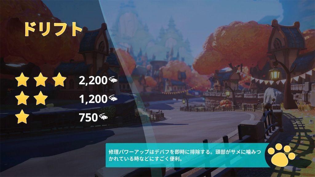 f:id:tatsutatsu2150:20200813181255j:plain