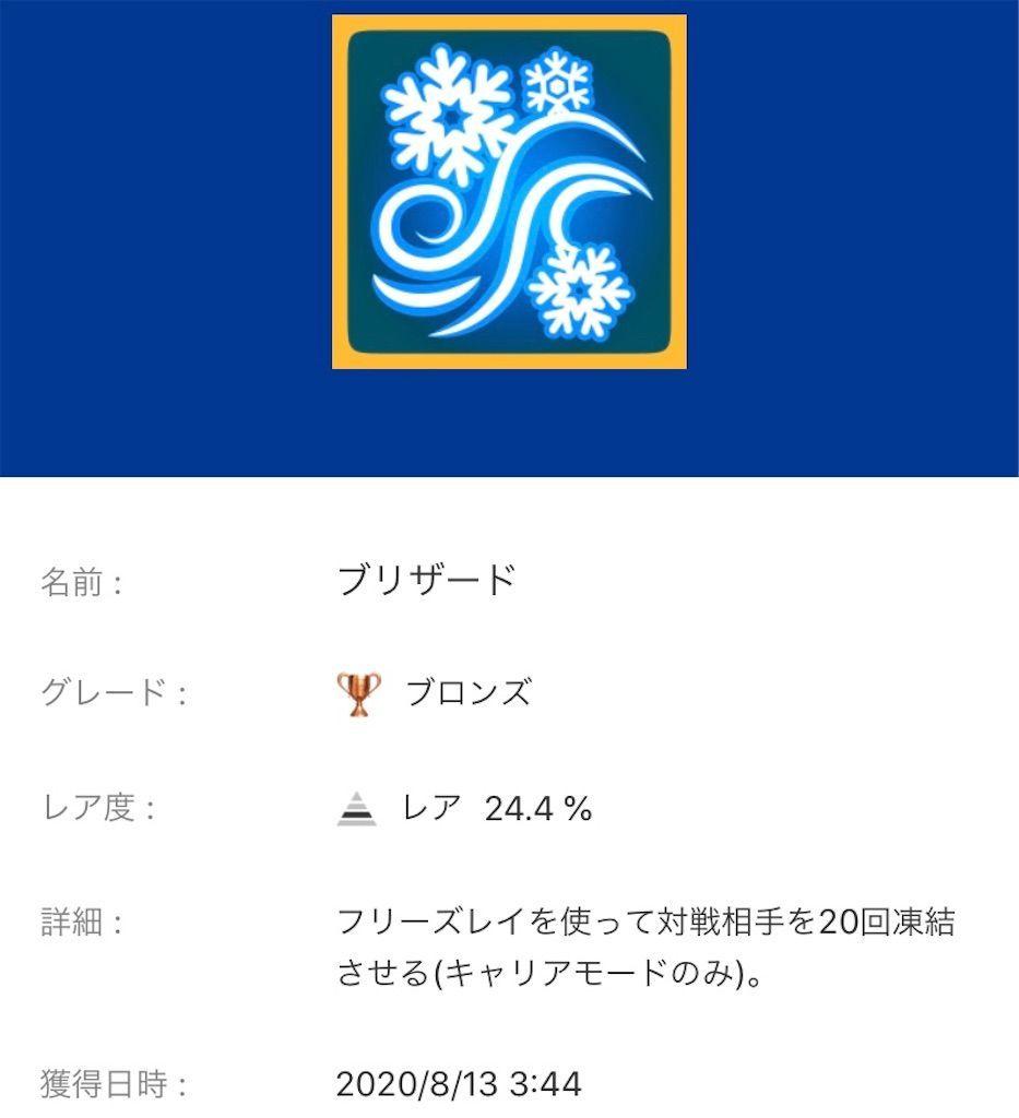 f:id:tatsutatsu2150:20200813184245j:plain