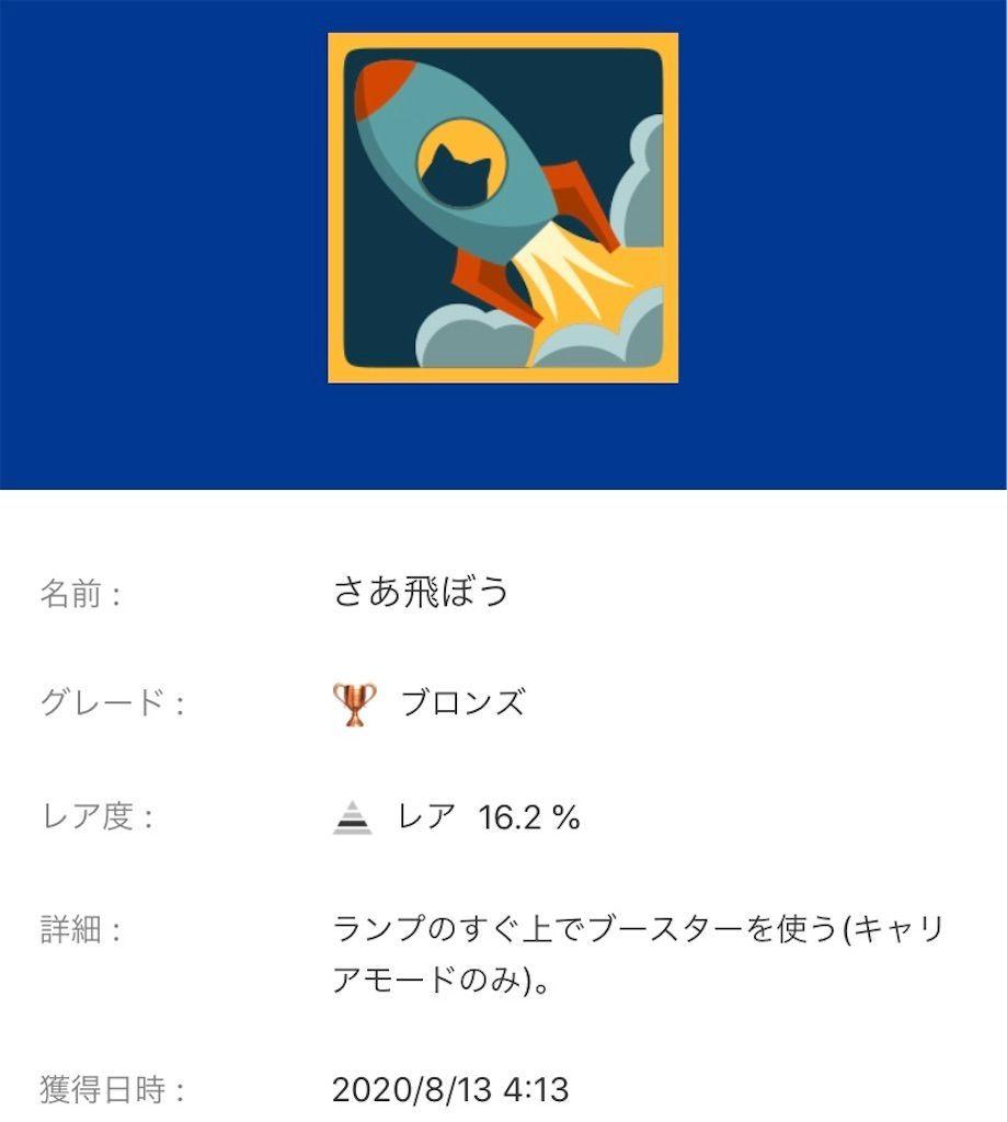 f:id:tatsutatsu2150:20200813190032j:plain