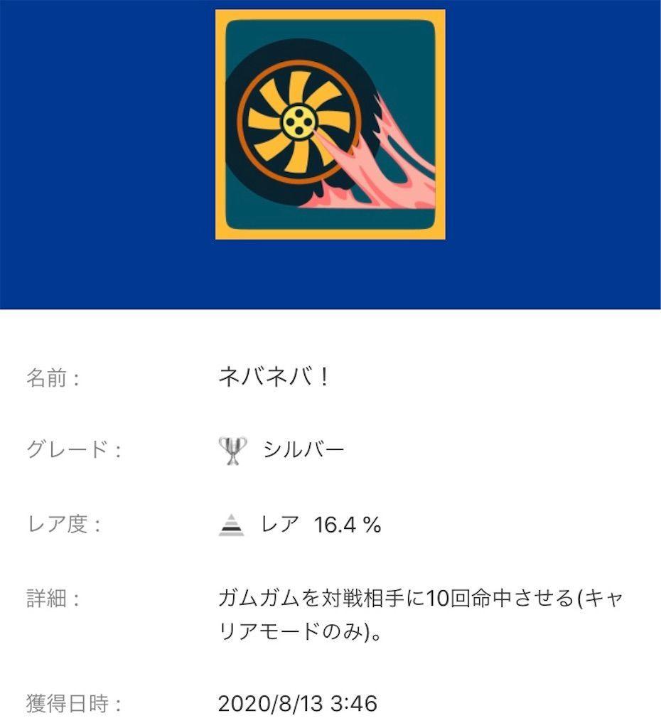 f:id:tatsutatsu2150:20200813191334j:plain