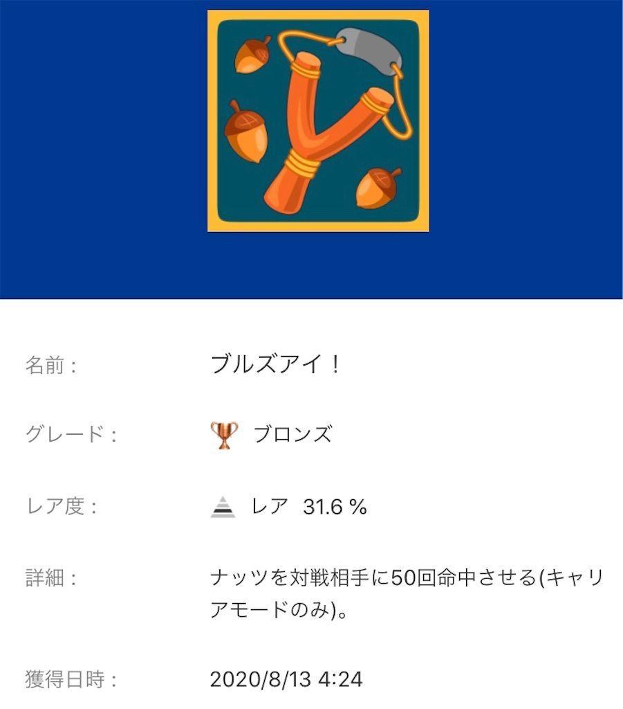 f:id:tatsutatsu2150:20200813192157j:plain
