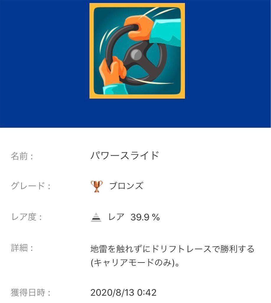 f:id:tatsutatsu2150:20200813195039j:plain
