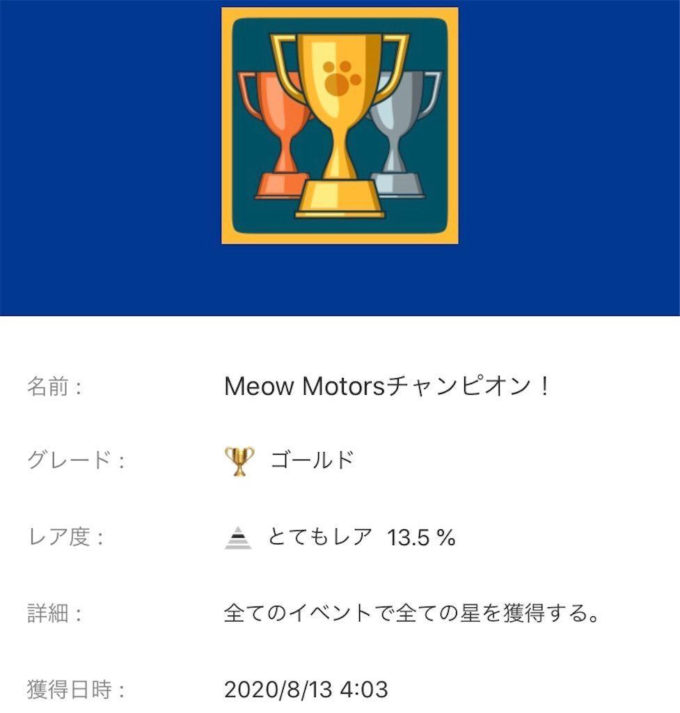 f:id:tatsutatsu2150:20200813200117j:plain