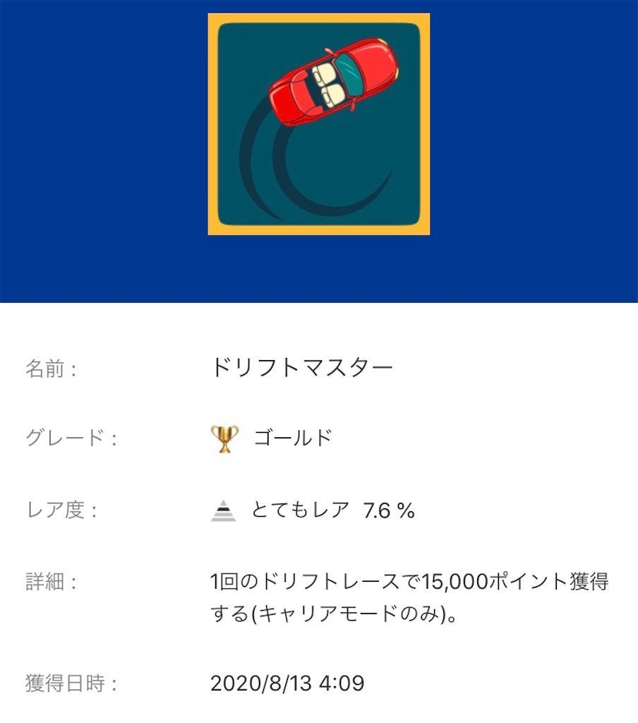 f:id:tatsutatsu2150:20200813201015j:plain