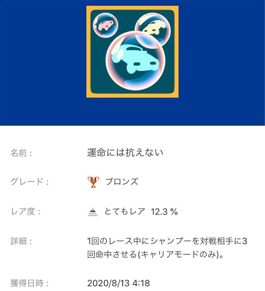 f:id:tatsutatsu2150:20200813201019j:plain