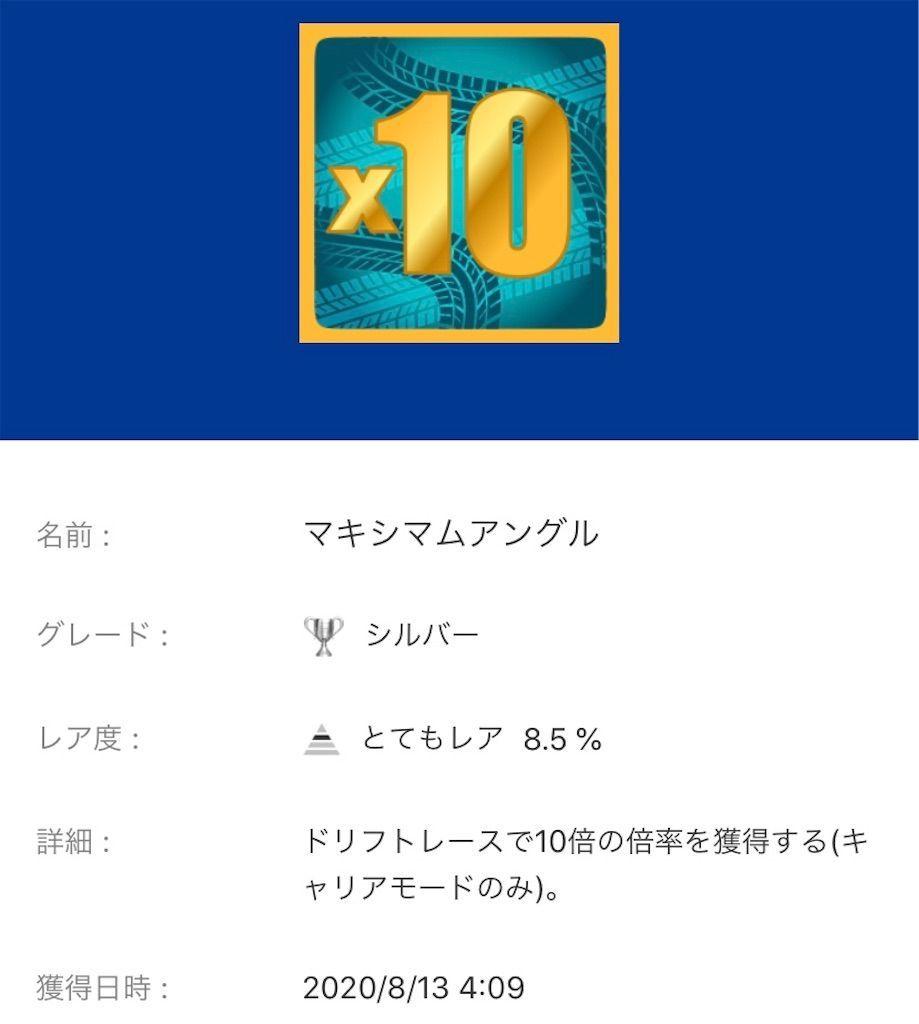 f:id:tatsutatsu2150:20200813201022j:plain