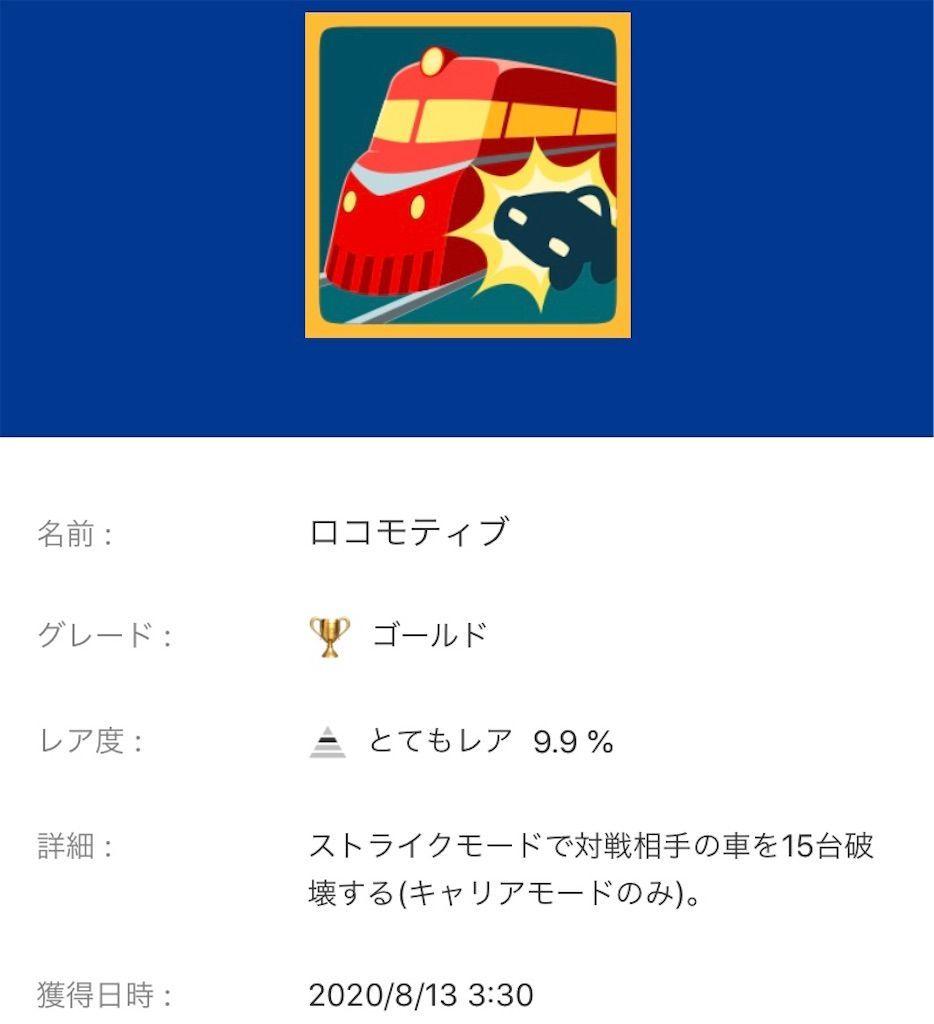 f:id:tatsutatsu2150:20200813201025j:plain