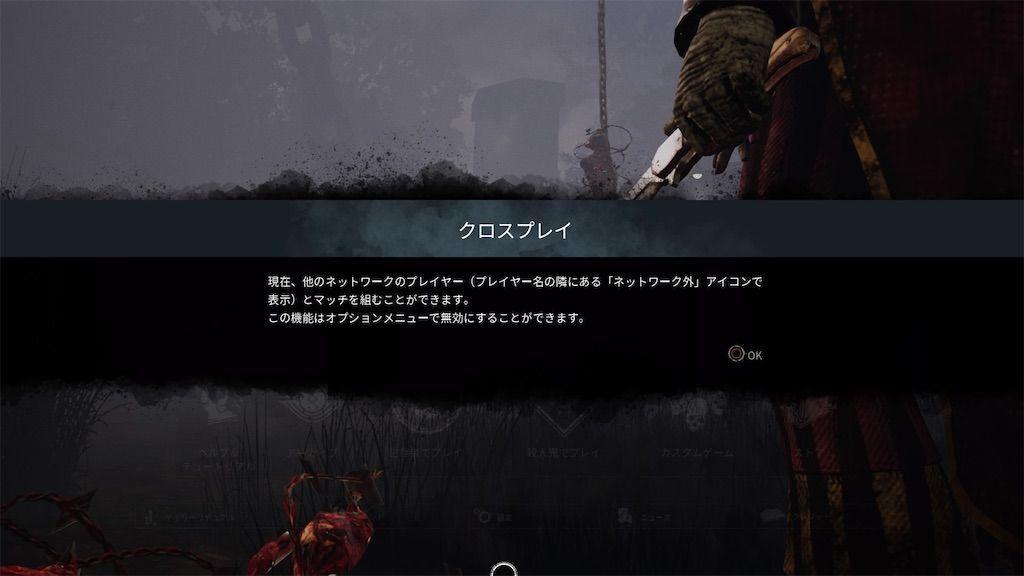f:id:tatsutatsu2150:20200814024417j:plain
