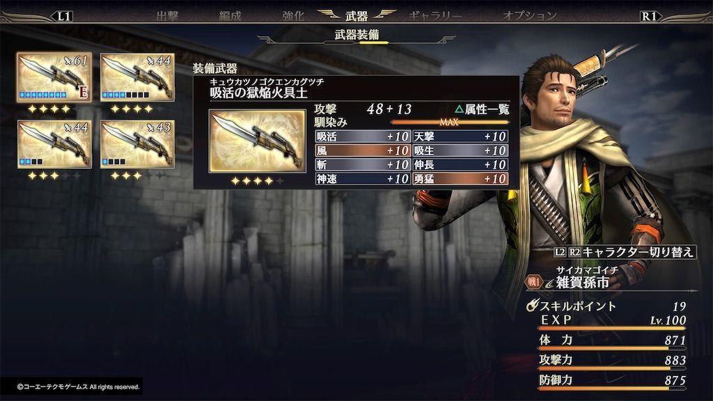 f:id:tatsutatsu2150:20200817053244j:plain