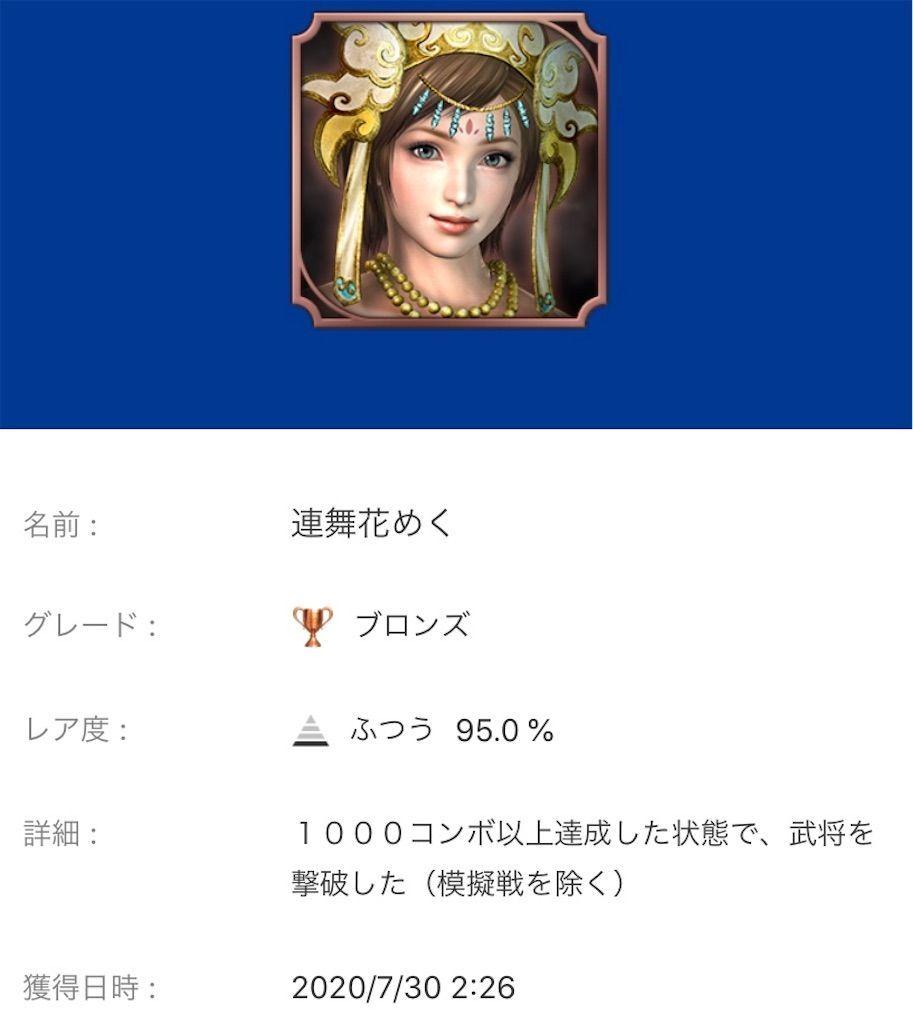 f:id:tatsutatsu2150:20200817062113j:plain