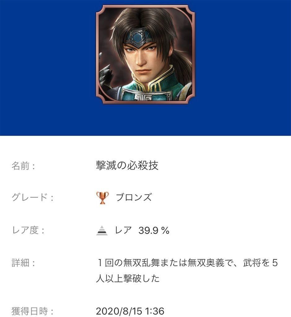 f:id:tatsutatsu2150:20200817094932j:plain