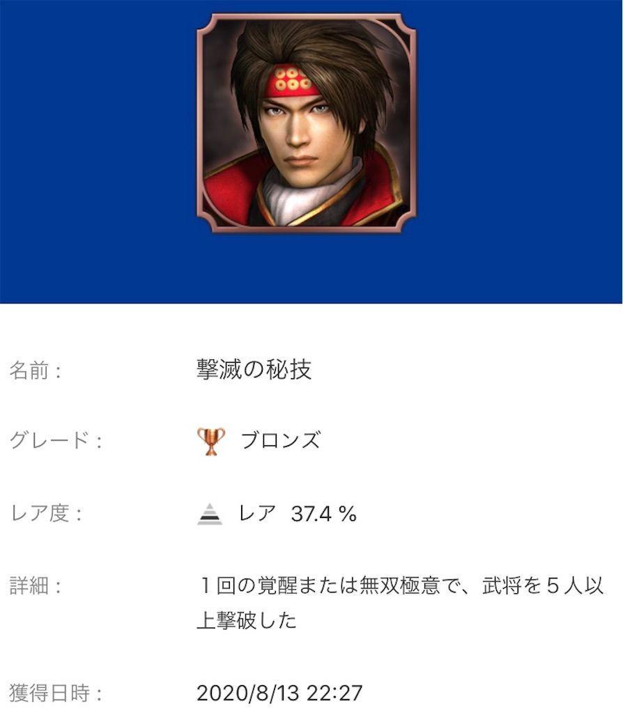 f:id:tatsutatsu2150:20200817095029j:plain
