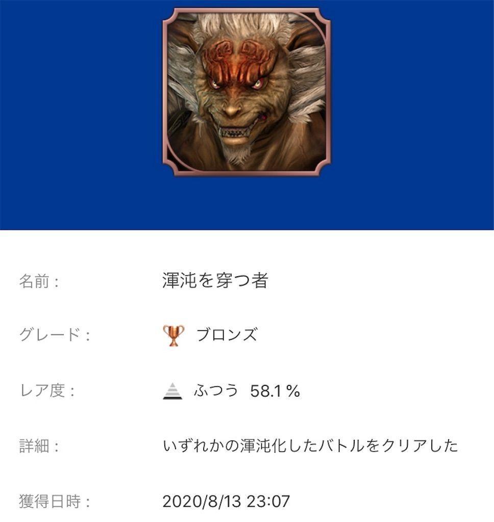 f:id:tatsutatsu2150:20200817100404j:plain