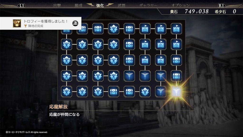 f:id:tatsutatsu2150:20200817100741j:plain