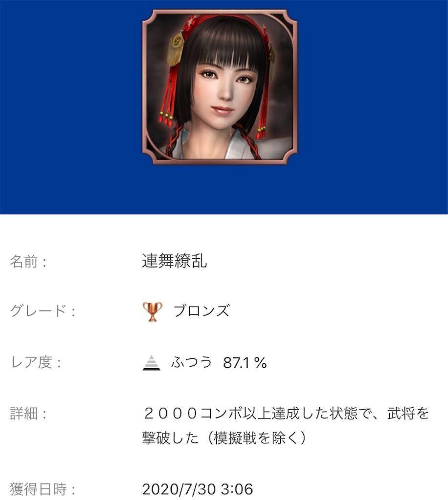 f:id:tatsutatsu2150:20200817102416j:plain