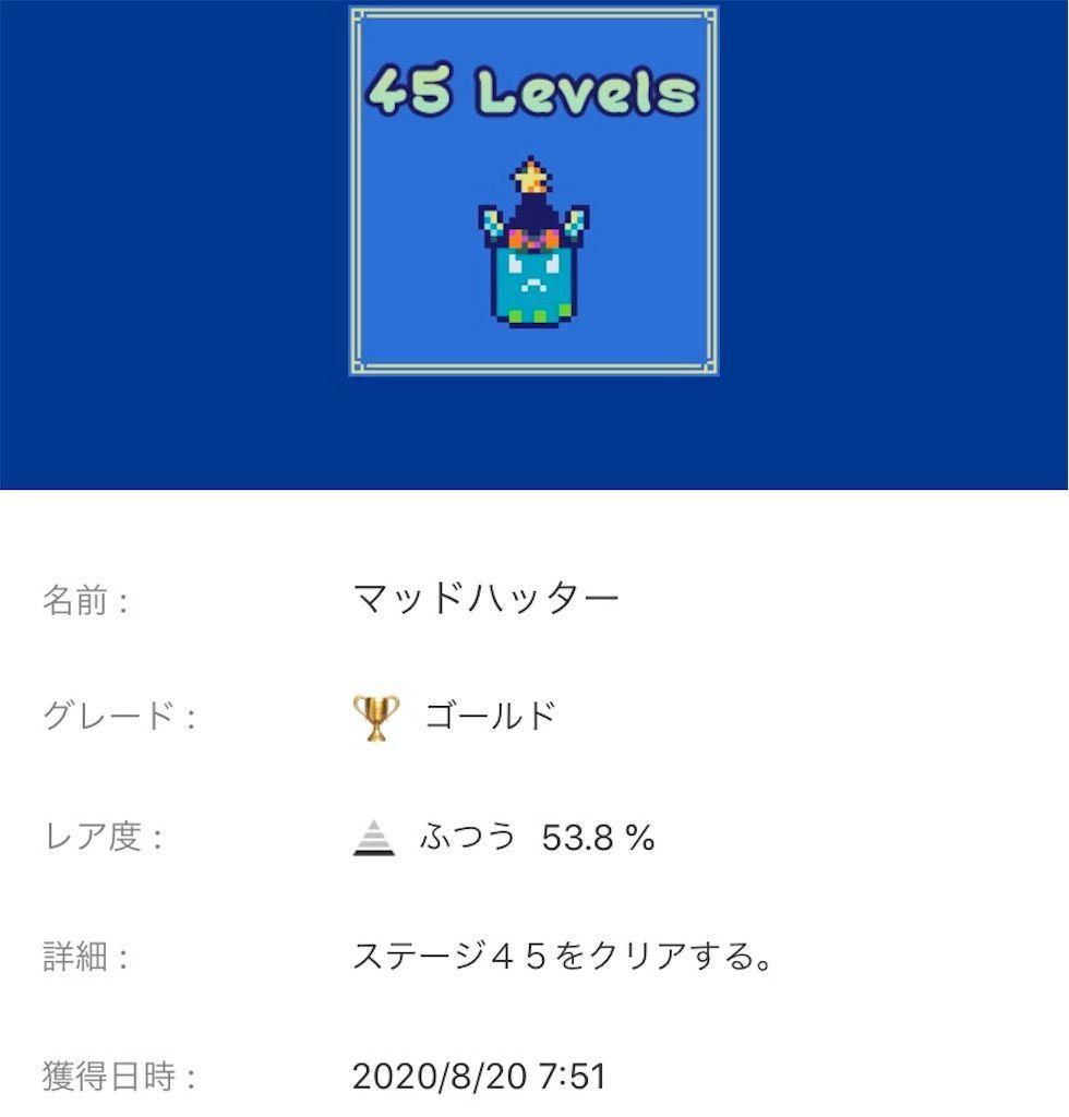 f:id:tatsutatsu2150:20200820101912j:plain