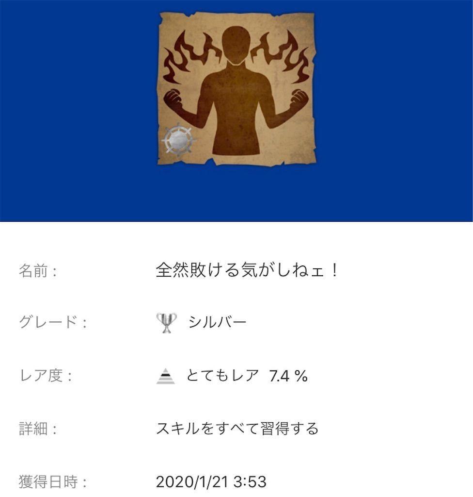 f:id:tatsutatsu2150:20200822041414j:plain