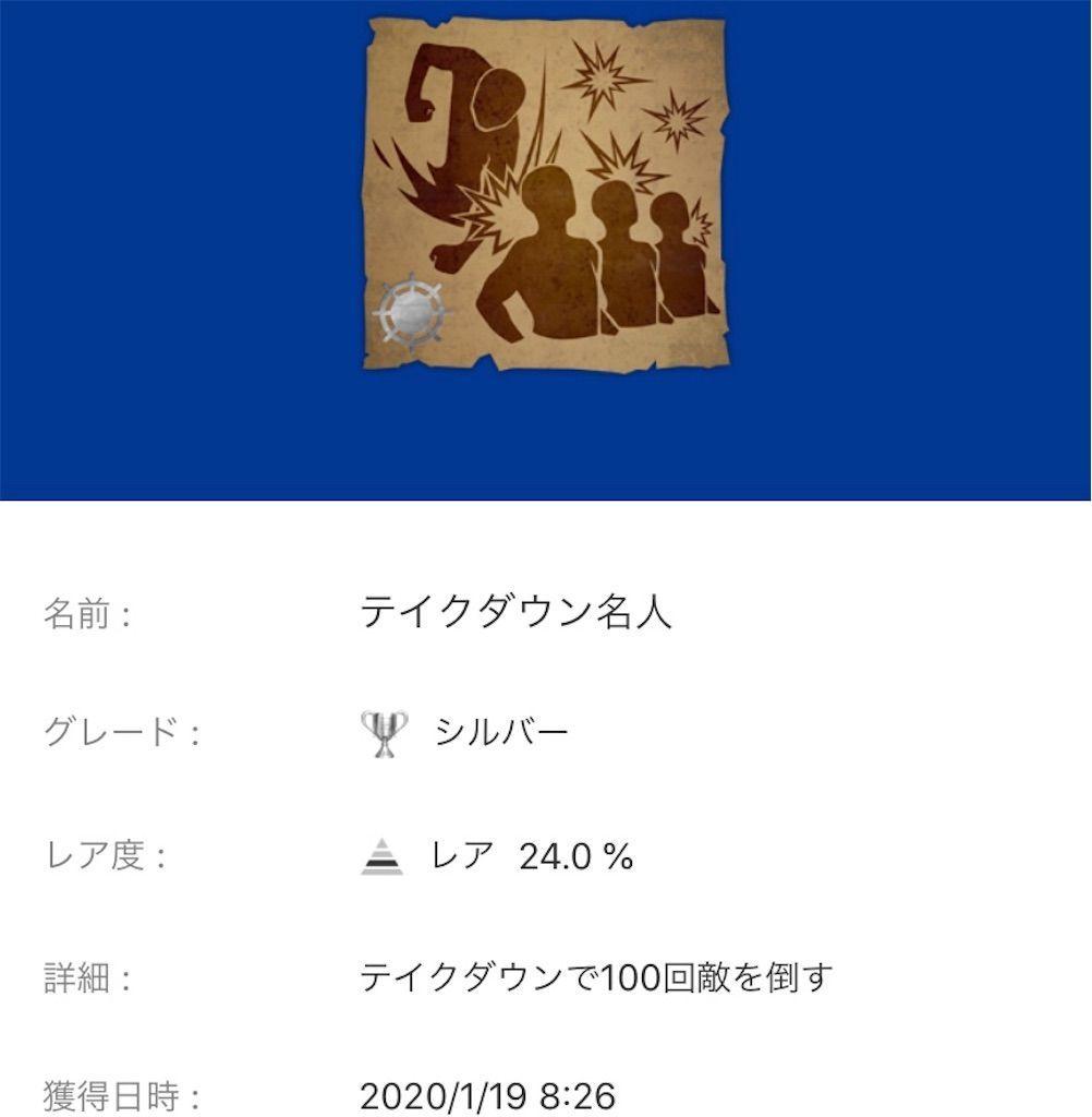 f:id:tatsutatsu2150:20200822041641j:plain