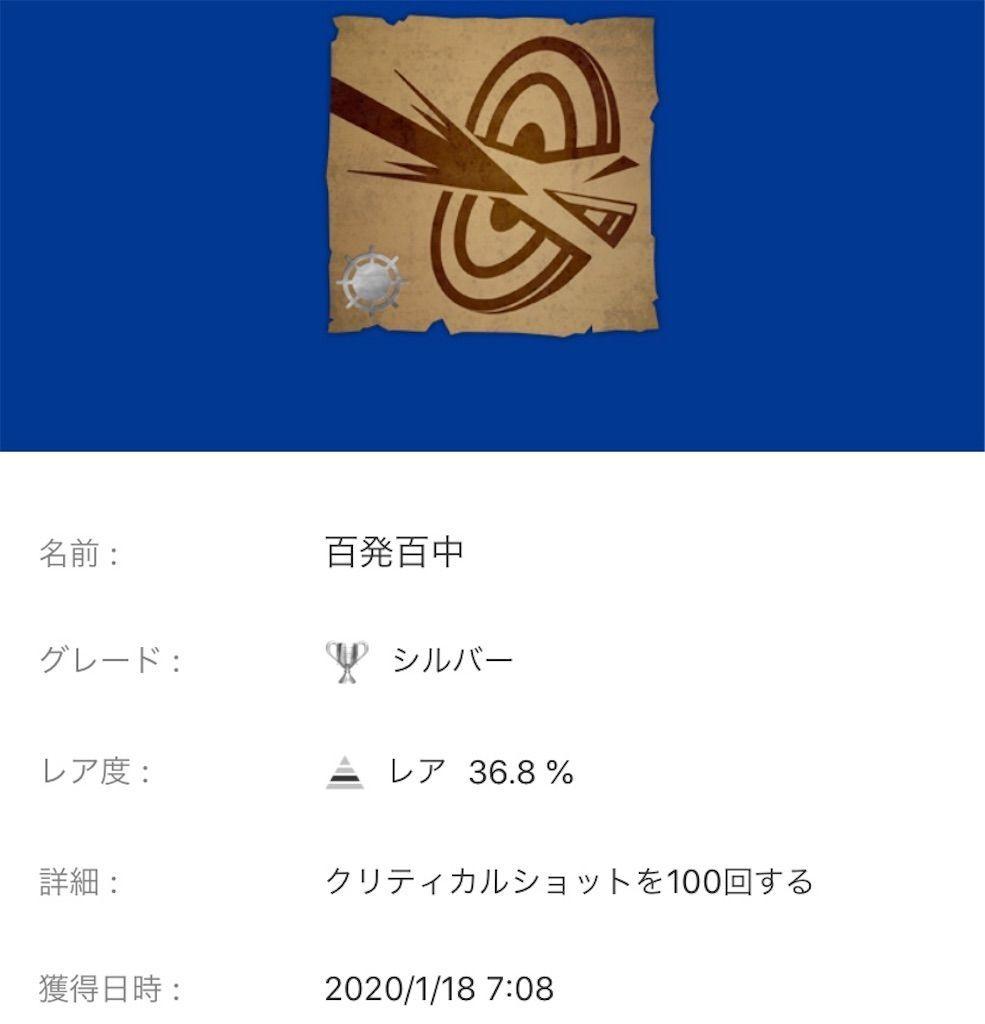 f:id:tatsutatsu2150:20200822042721j:plain
