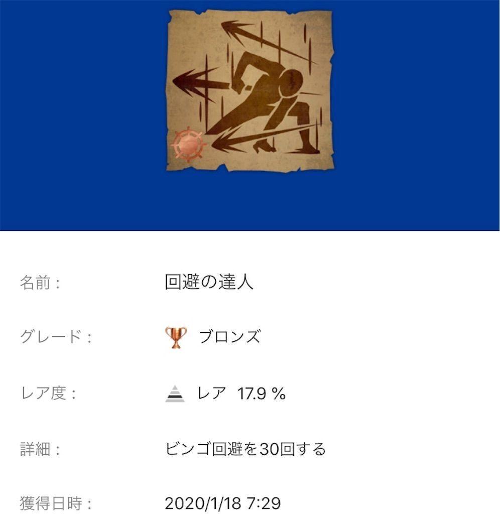 f:id:tatsutatsu2150:20200822042956j:plain