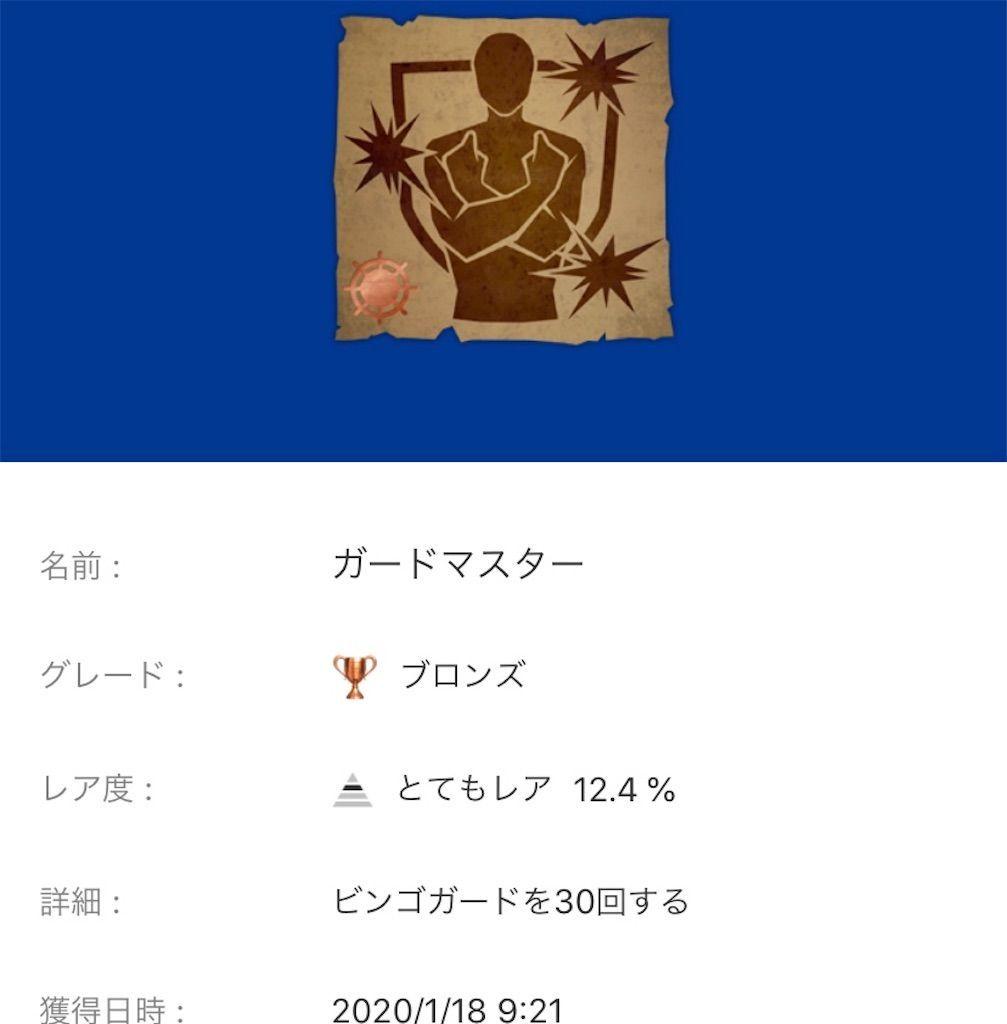 f:id:tatsutatsu2150:20200822043215j:plain
