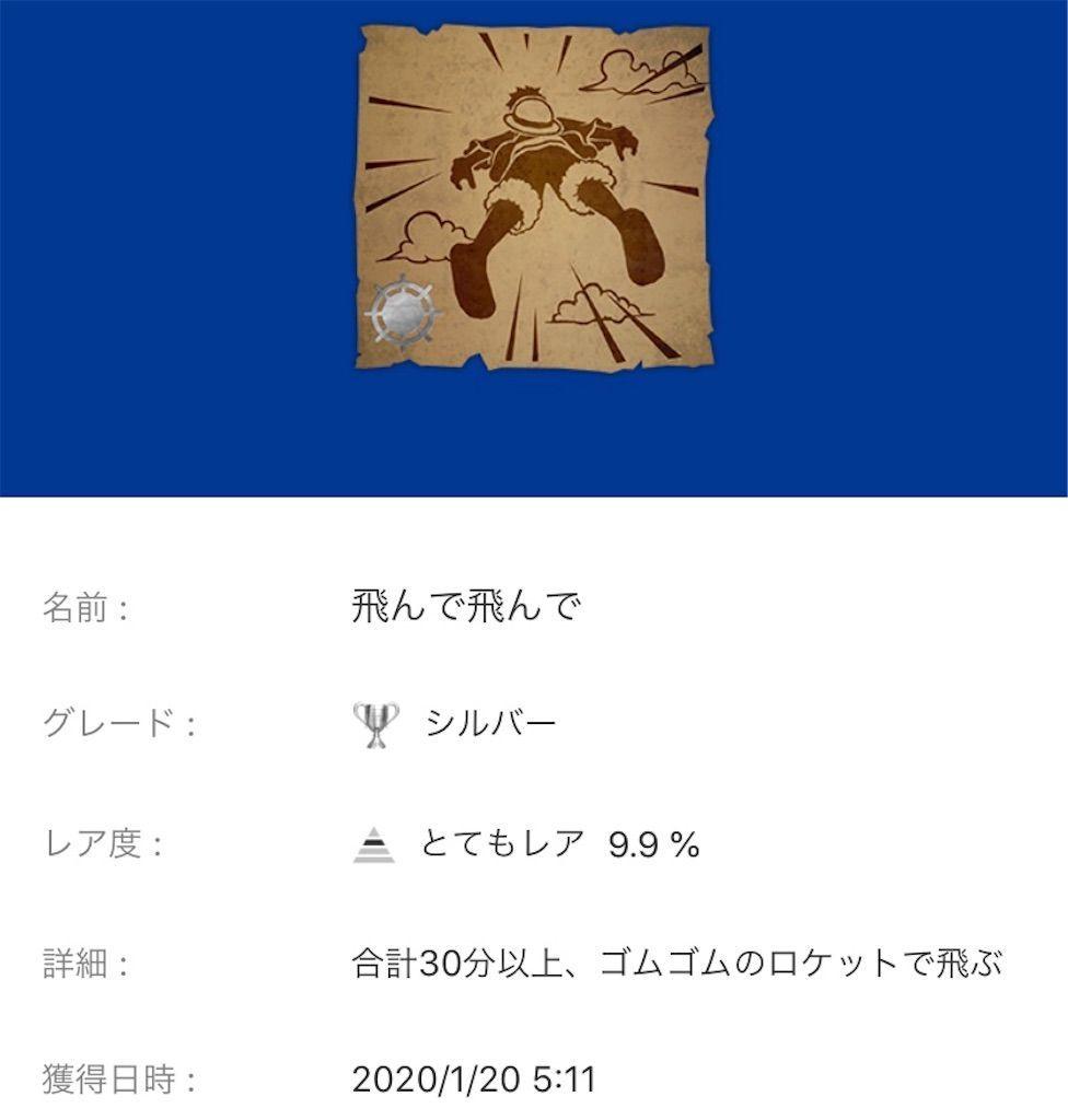 f:id:tatsutatsu2150:20200822043641j:plain
