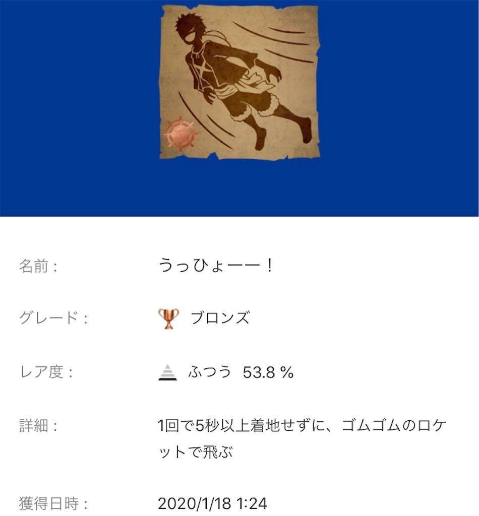f:id:tatsutatsu2150:20200822043906j:plain