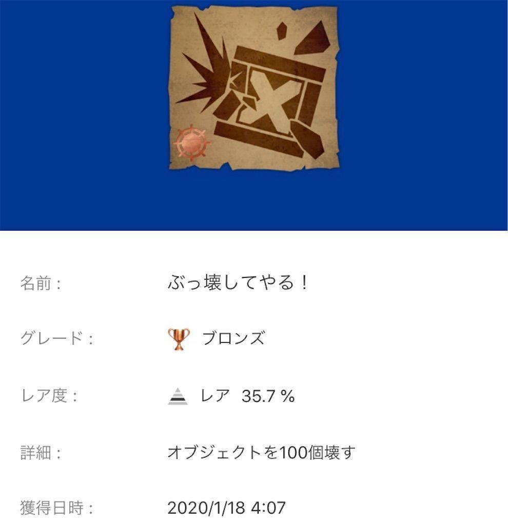 f:id:tatsutatsu2150:20200822044109j:plain