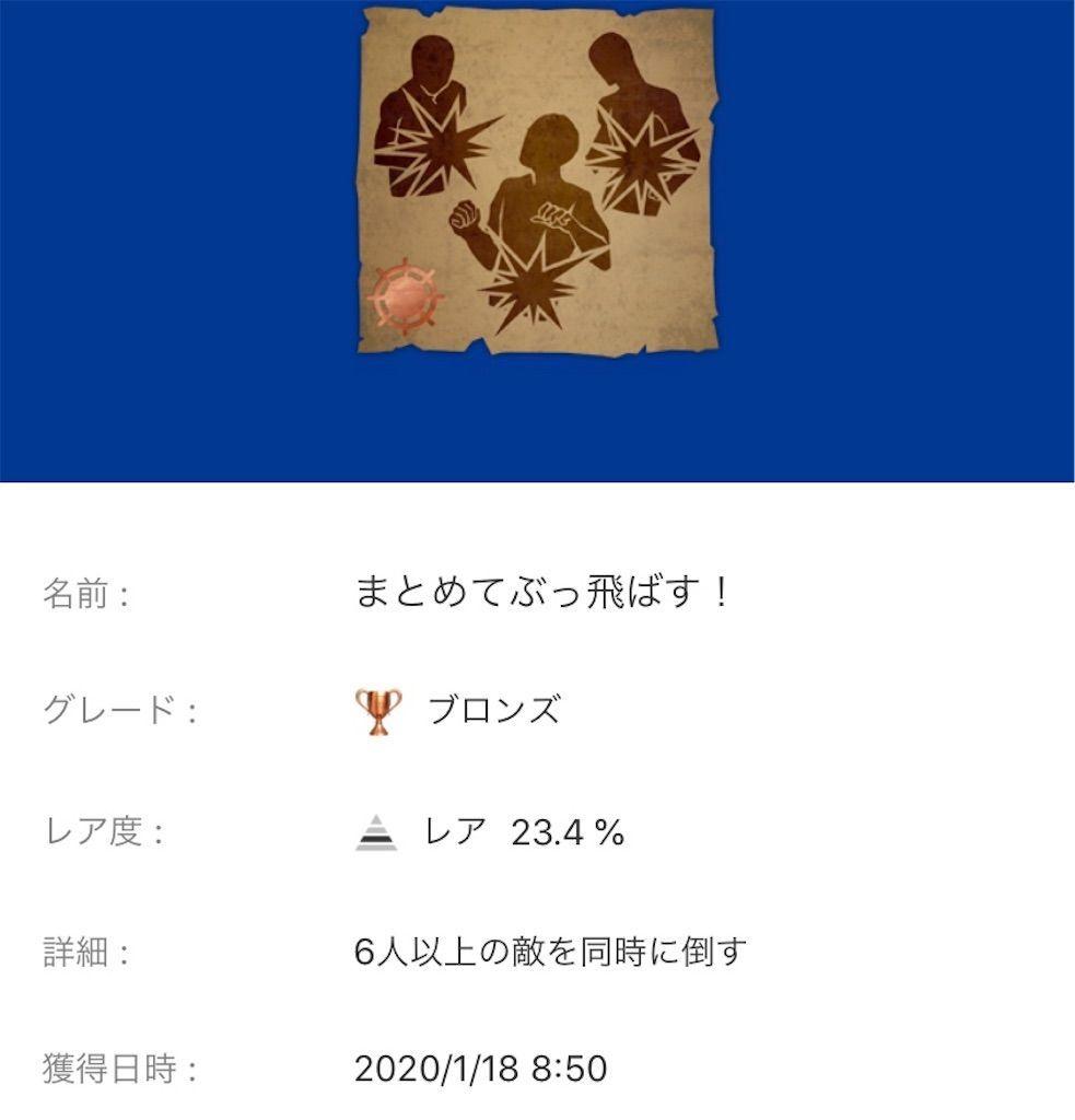 f:id:tatsutatsu2150:20200822044234j:plain