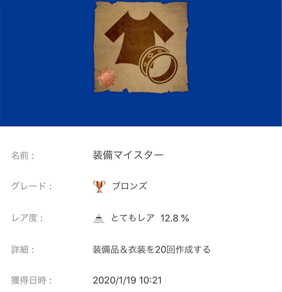 f:id:tatsutatsu2150:20200822044608j:plain