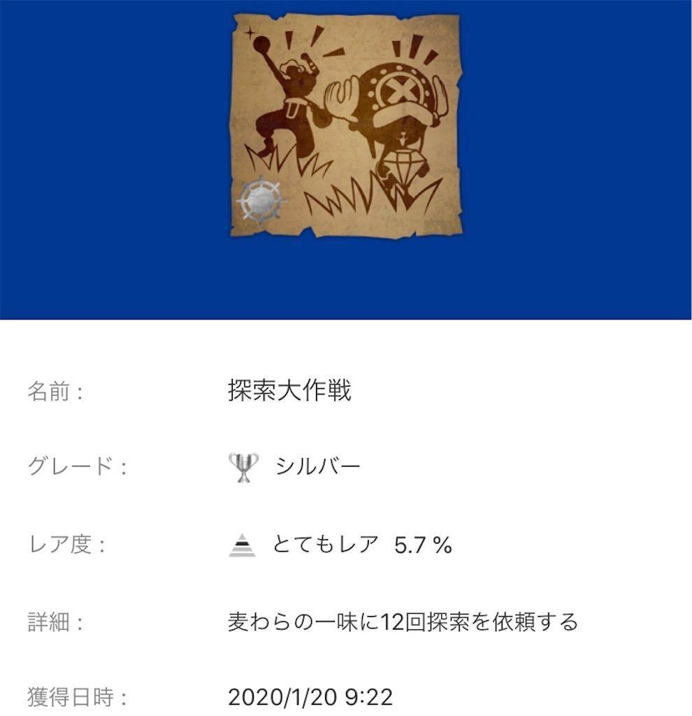 f:id:tatsutatsu2150:20200822045303j:plain