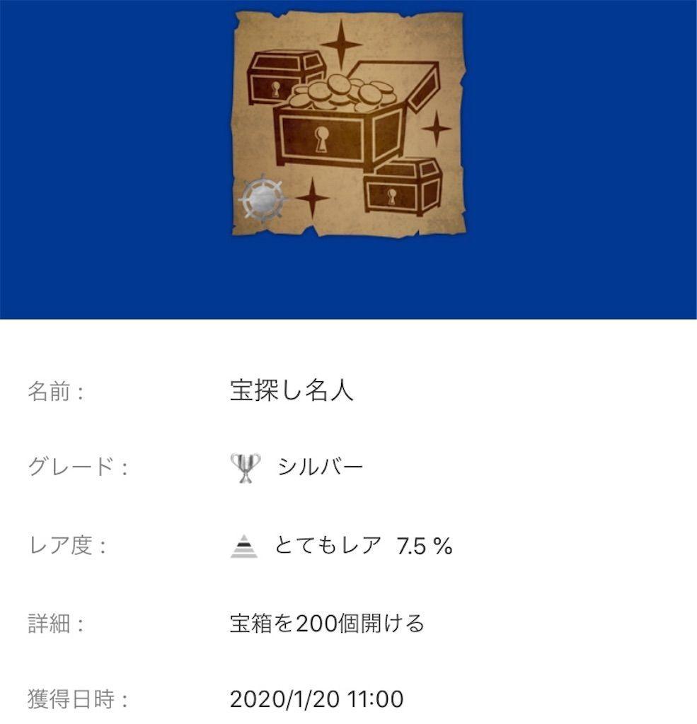 f:id:tatsutatsu2150:20200822045751j:plain
