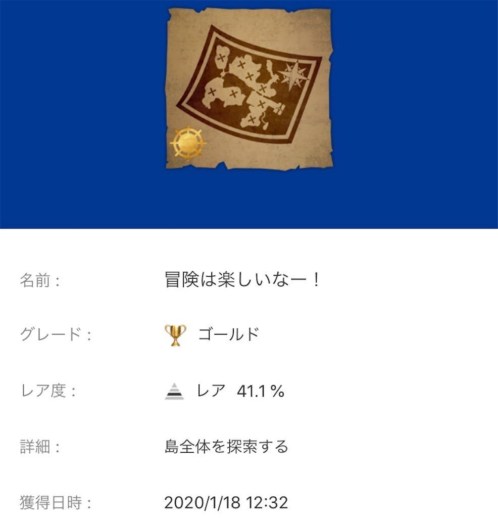 f:id:tatsutatsu2150:20200822051031j:plain
