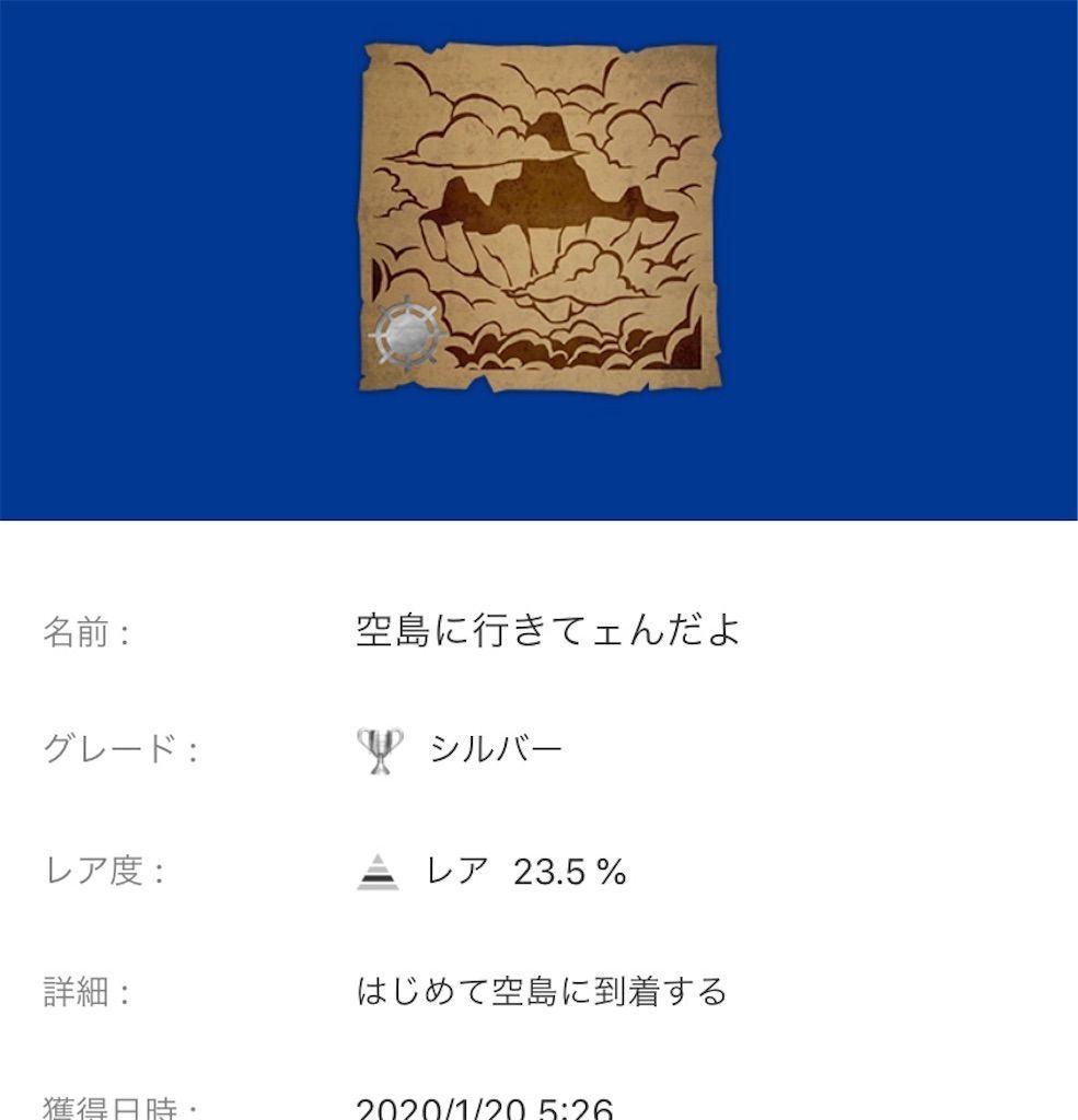 f:id:tatsutatsu2150:20200822052952j:plain