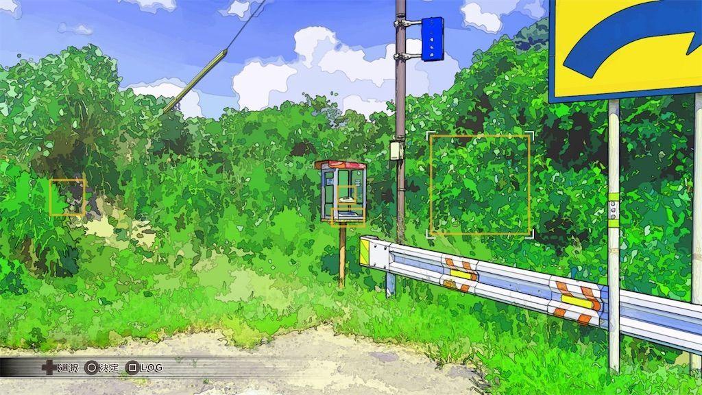 f:id:tatsutatsu2150:20200824042124j:plain