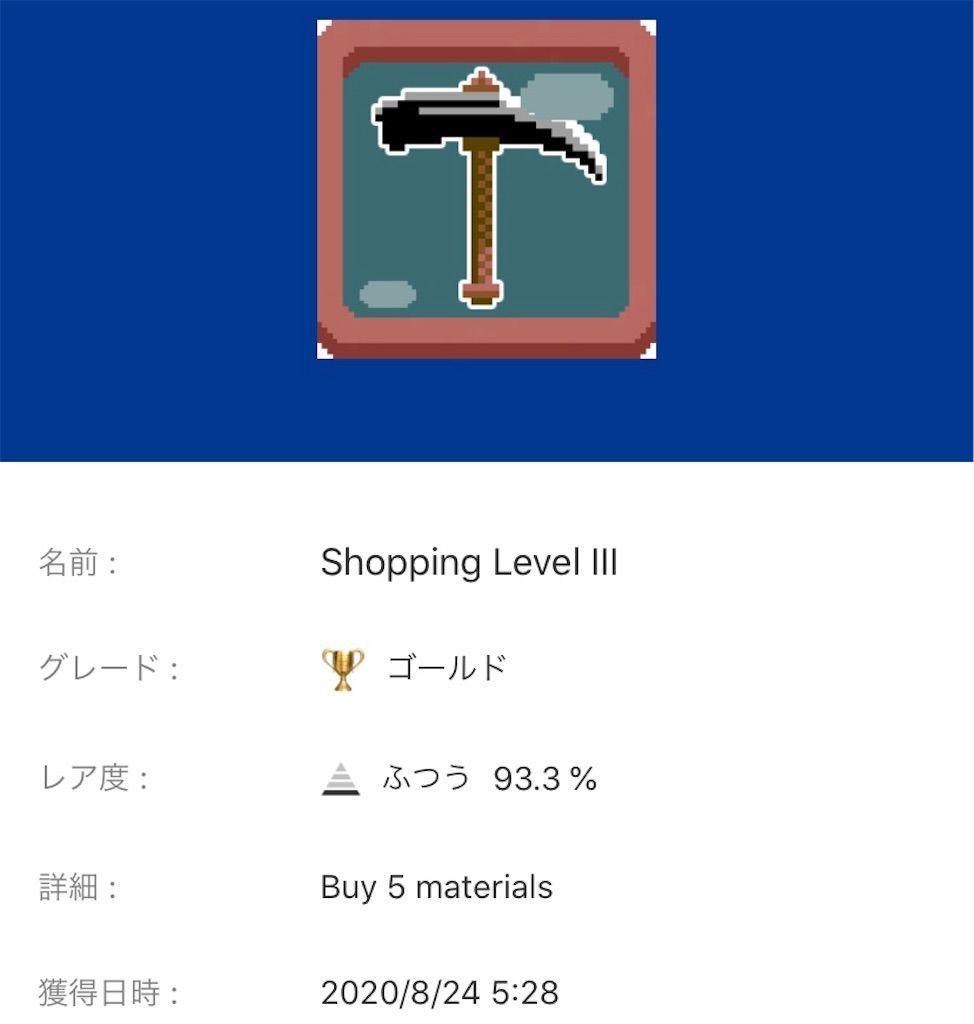 f:id:tatsutatsu2150:20200825083134j:plain