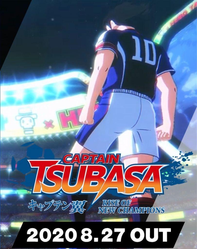 f:id:tatsutatsu2150:20200826080430j:plain
