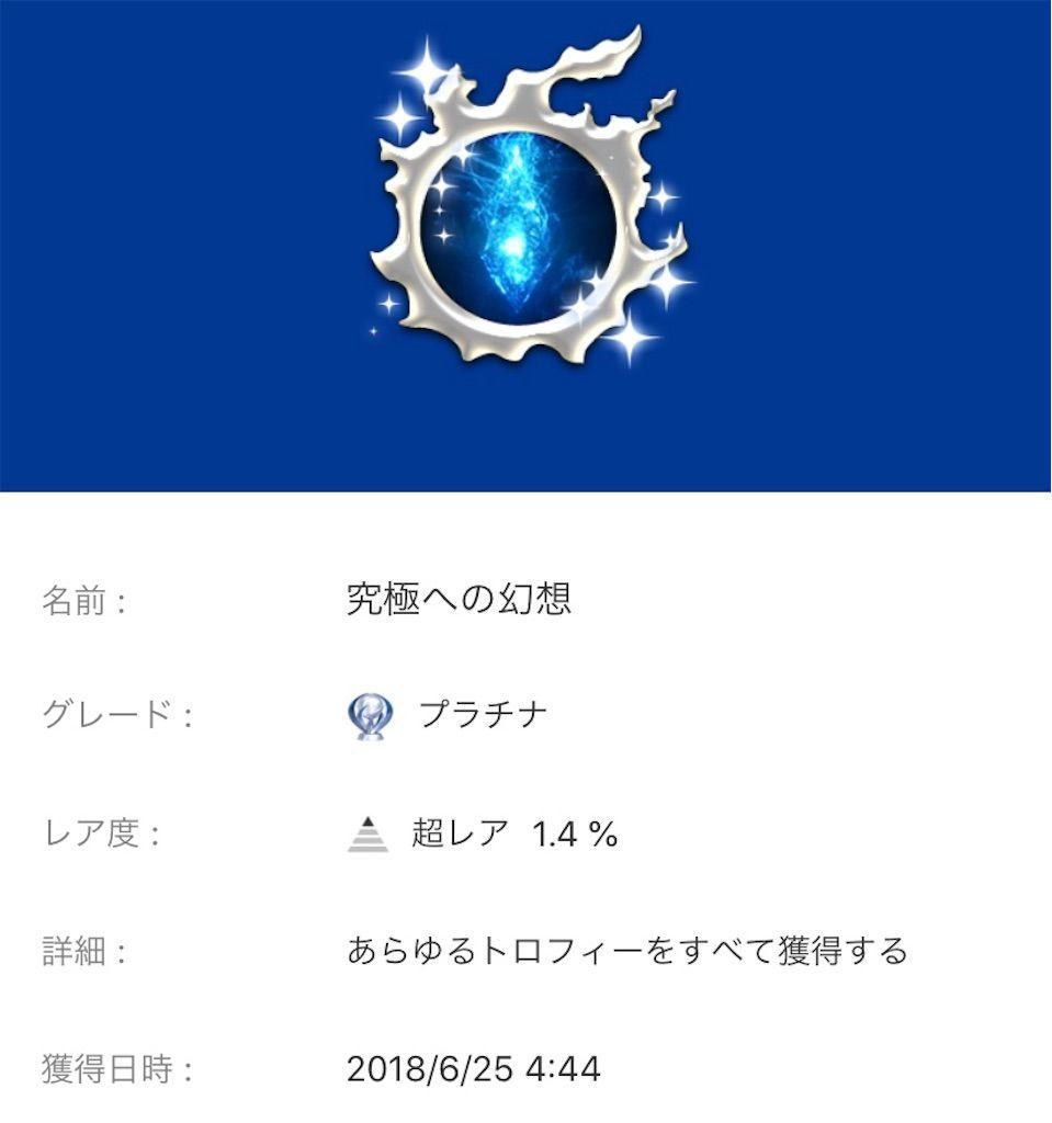 f:id:tatsutatsu2150:20200829053023j:plain