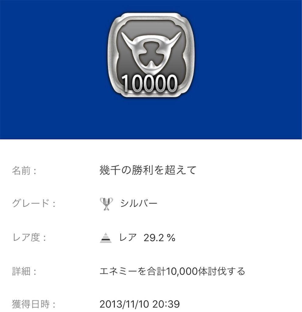 f:id:tatsutatsu2150:20200829084003j:plain