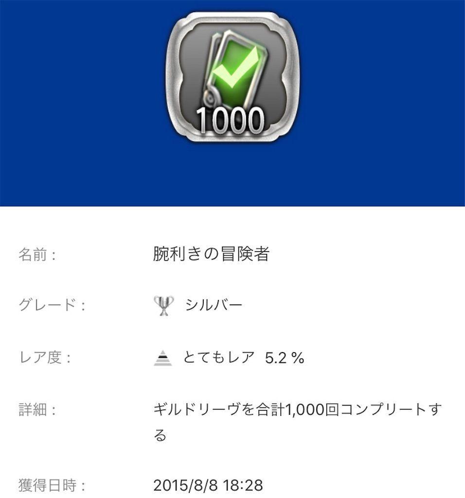 f:id:tatsutatsu2150:20200829084237j:plain