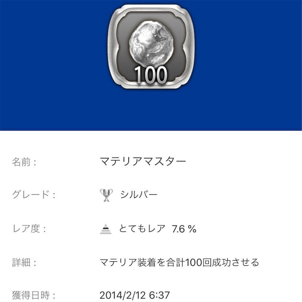 f:id:tatsutatsu2150:20200829085255j:plain