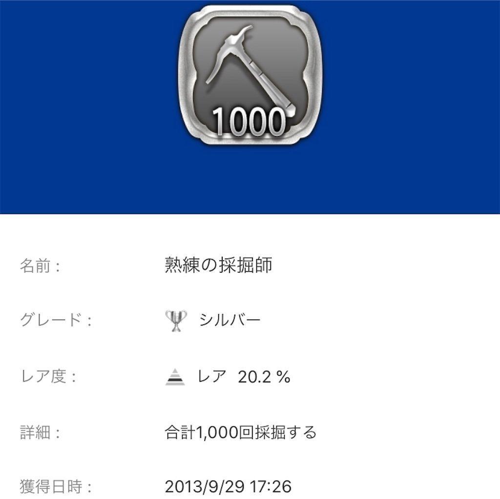 f:id:tatsutatsu2150:20200829090112j:plain