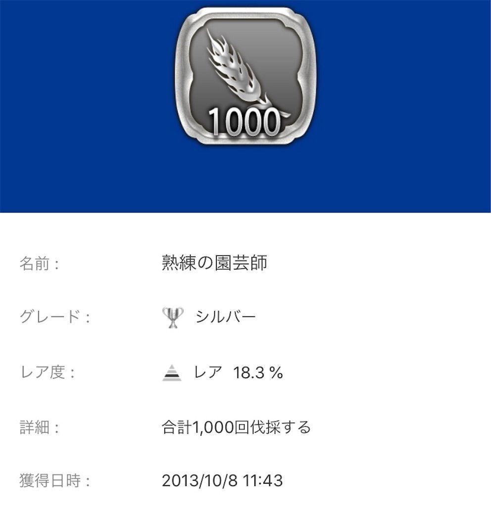 f:id:tatsutatsu2150:20200829090349j:plain