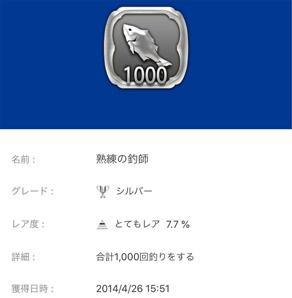f:id:tatsutatsu2150:20200829090902j:plain